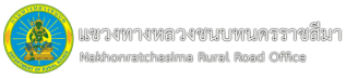 https://nakhonratchasima.drr.go.th
